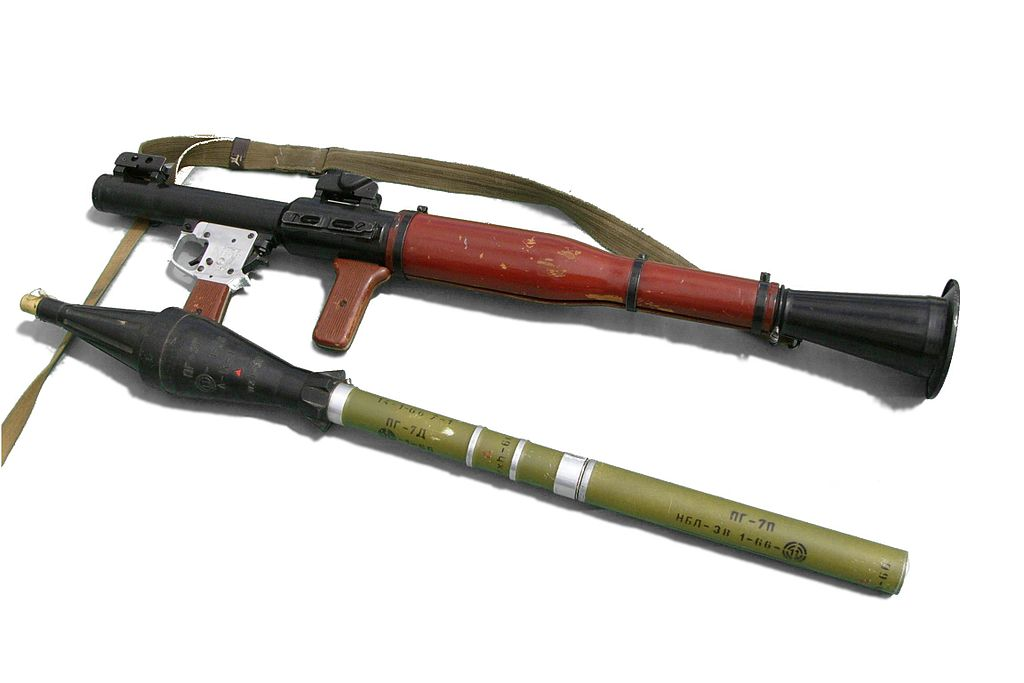 1024px-RPG-7_detached