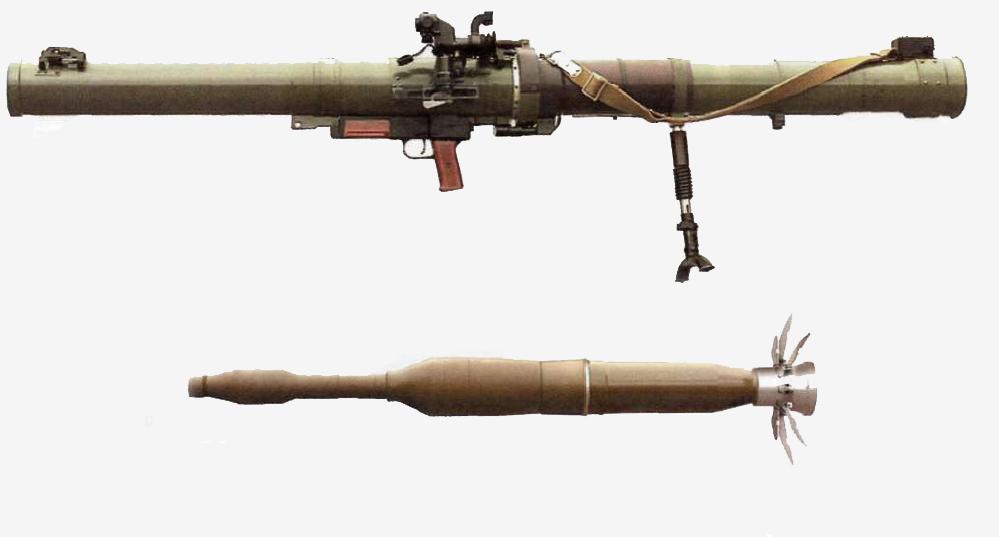 RPG29-001