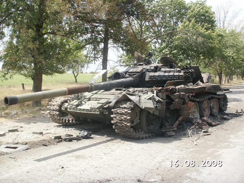 2008 წლის აგვისტოს ომში აფეთქებული ქართული არმიის ტ-72 ტიპის ტანკები