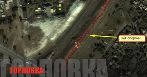 გამოქვეყნებულია უკრაინის აეროდაზვერვის უნიკალური ვიდეომასალა:ვიდეო ატო-ს ზონიდან