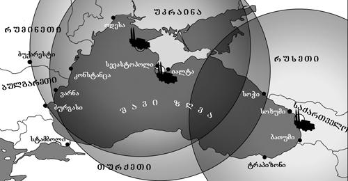 რუსული ბირთვული შანტაჟით დაშინებულნი…