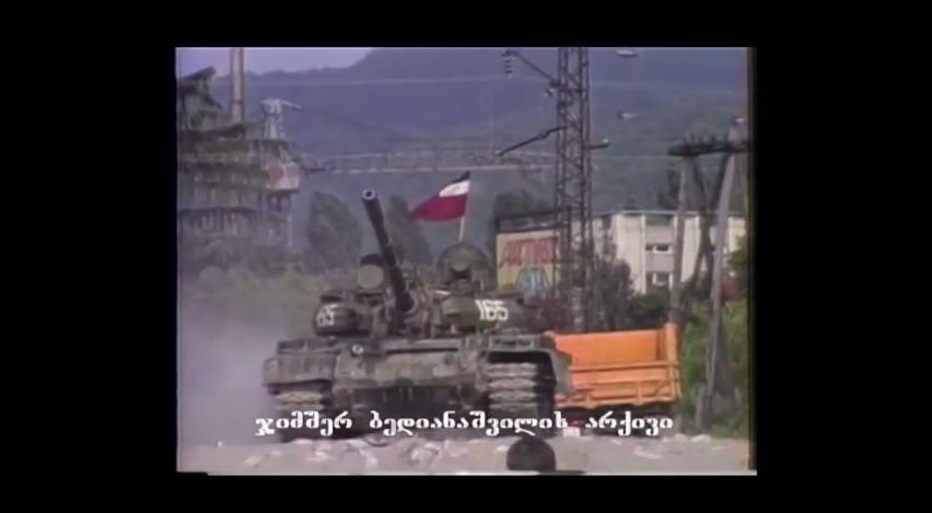 აფხაზეთის ომი, ქართული ჯარის შესვლა სოხუმში (ვიდეო)