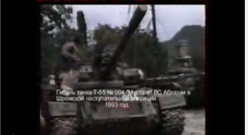 აფხაზურ-სომხური ტერორისტული დანაყოფების სამხედრო ოპერაცია ლათაში. აფხაზეთი 1994.
