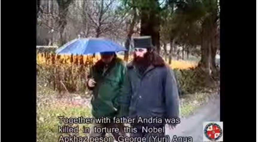 კამანის გმირები: მამა ანდრია და იური (გიორგი) ანუა, კამანი 1993  წელი, (დოკუმენტური ვიდეო)
