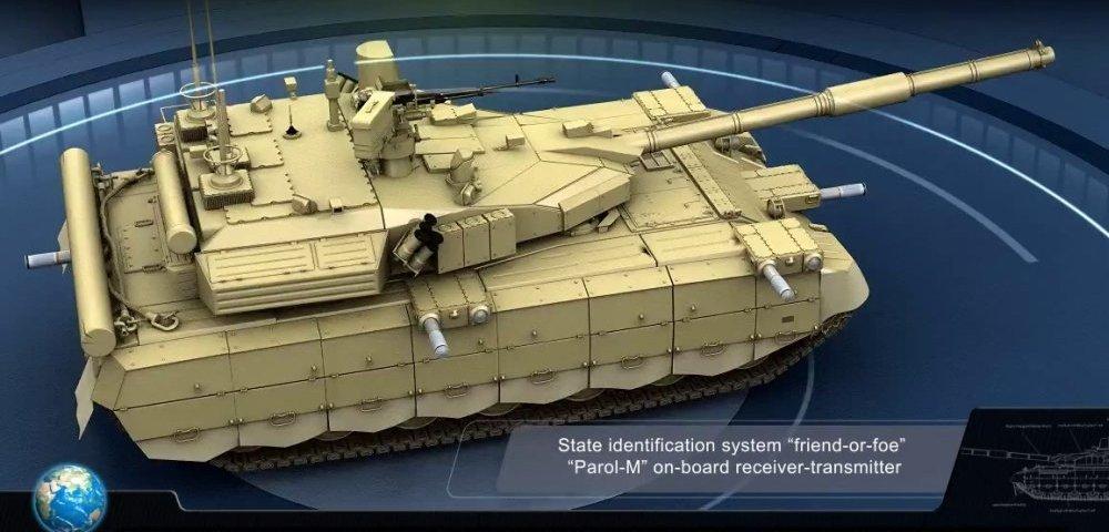 """Ответ Украины на российский танк """"Армата"""" (видео)"""