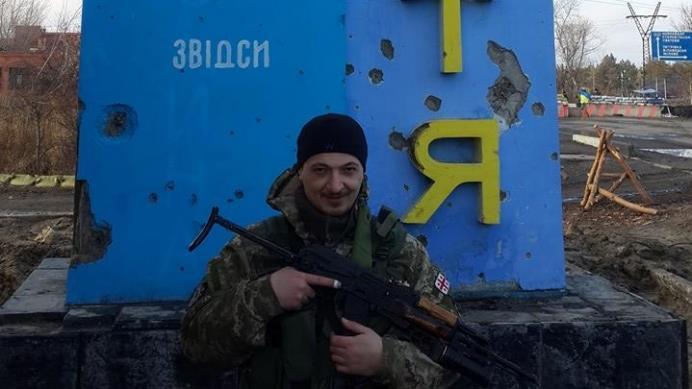 რუსეთ უკრაინის ომის გმირი ალექსანდრე გრიგოლაშვილი 2014 წლის დეკემბერში უკრაინაში დაიღუპა პრორუსი სეპარატისტებთან ბრძოლაში  იცნობდთ გმირებს