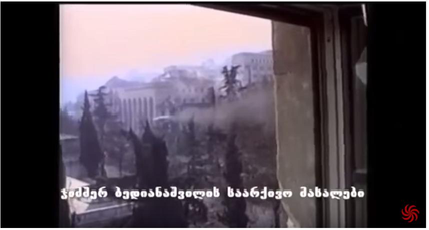 თბილისის ომი გოჩა ყარყარაშვილი ტირის (ვიდეო)
