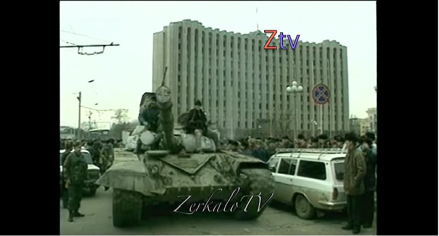ჩეჩნეთის  პირველი სატანკო პოლკის ჩეჩენი ტანკისტები მზად არიან ბრძოლისთვის.გროზნო 1994 წლის დეკემბერი (ვიდეო).