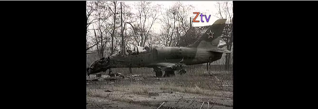 1994 წლის 2 დეკემბერს რუსულმა ავიაციამ ჩეჩნების თვითფრინავები მთლიანად გაანადგურა.(ვიდეო)