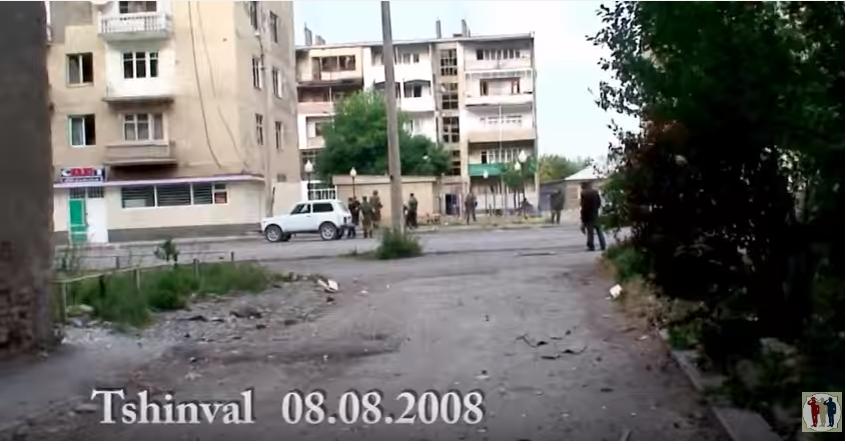 ცხინვალი 2008 წლის   8 აგვისტოს დილას,(ვიდეო)