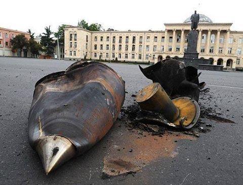 2008 წლის 12 აგვისტოს რუსებმა გორი კასეტური ისაკნდერის ტიპის ბალისტიკური რაკეტით დაბომბეს