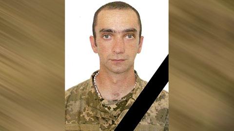 უკრაინის არმიის 128-ე ბრიგადის ქართველი მებრძოლი დავით გამსახურდია დაიღუპა.