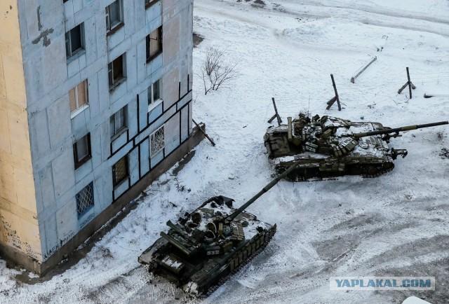 ბი-ბი-სის ინფრომაციით უკრაინის არმიამ ქალაქ ავდეევკაში T-64 ტიპის ტანკები შეიყვანა.ფოტო (ვიდეო)