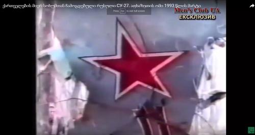 Русские бомбят город Сухуми 1993 (Видео)