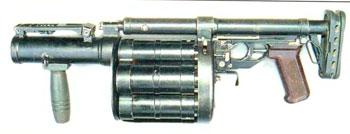 40-мм гранатомет РГ-6 (Россия)