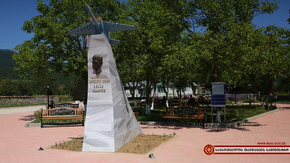 საქართველოს ეროვნული გმირის ზურაბ იარაჯულის სახელობის პარკის და მემორიალის გახსნა