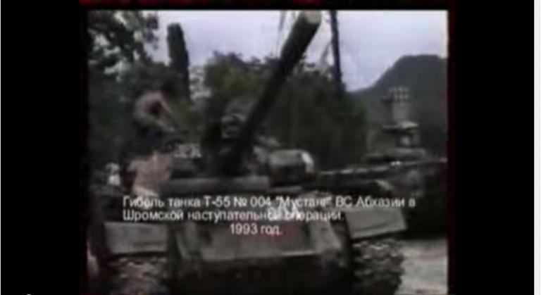 1993 წლის 18 სექტემებრს სოხუმთან მდებარე სოფელ თვისუფლებასთან ბრძოლაში ქართველმა მებრძოლებმა  ფაგოტის ტიპის ტანკსაწინაღმდეგო რაკეტებით აფხაზების  T-55  ტიპის ტანკი და BMP ქვეთთა საბროძოლო მანქანა ააფეთექს.