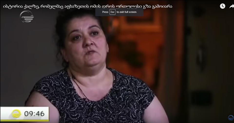 ისტორია ქალზე, რომელმაც აფხაზეთის ომის დროს ურთულესი გზა გამოიარა