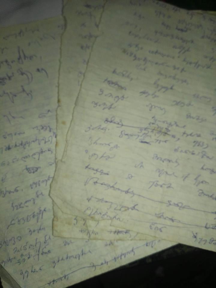 ჟურნალისტ ზაირა მიქატაძის მოგონებები ტამიშის ბრძოლაზე,ტამიში. 1993 წელი. 4 ივლისი.