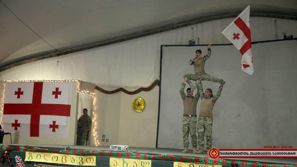 ქართველმა მშვიდობისმყოფელებმა ავღანეთში საახალწლო კონცერტი გამართეს
