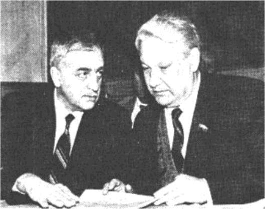 ბ.ელცინისა და ზ. გამსახურდიას ყაზბეგის ოქმი 1991 წ. 23 მარტი