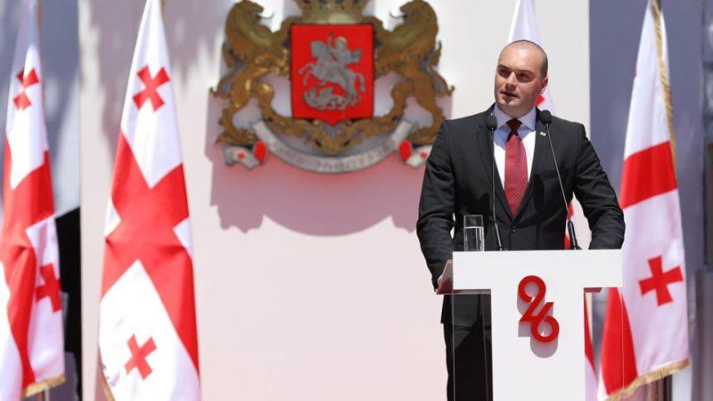 პრემიერ-მინისტრის სიტყვით გამოსვლა საქართველოს დამოუკიდებლობის დღისადმი მიძღვნილ საზეიმო ღონისძიებაზე