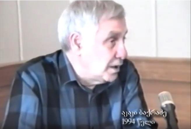 """""""თუ თავს არ მოვიტყუებთ,აფხაზეთიც და ოსეთიც წაგვართვა რუსეთმა. დაგვსაჯა რუსეთმა ამით"""" – აკაკი ბაქრაძე 1994 წელი."""