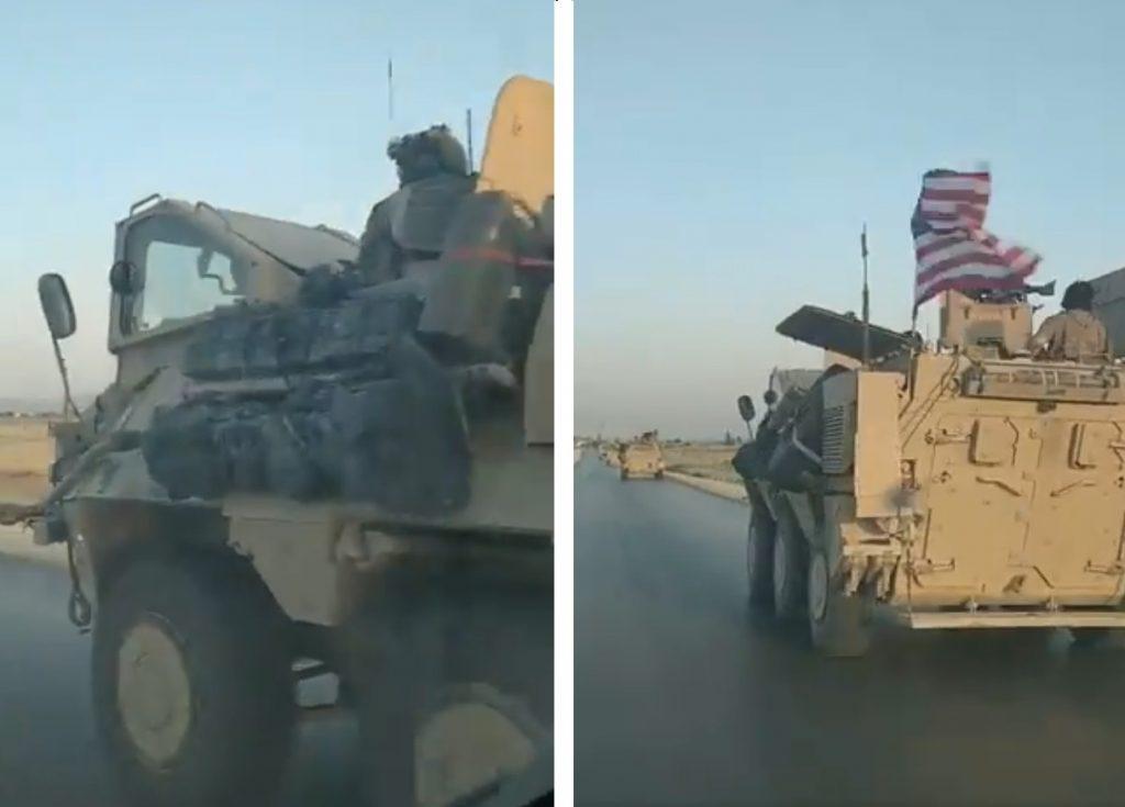 აშშ-ს მსუბუქი ჯავშანტექნიკა ჩრდილოეთ სირიაში დააფიქსირეს. (ვიდეო)