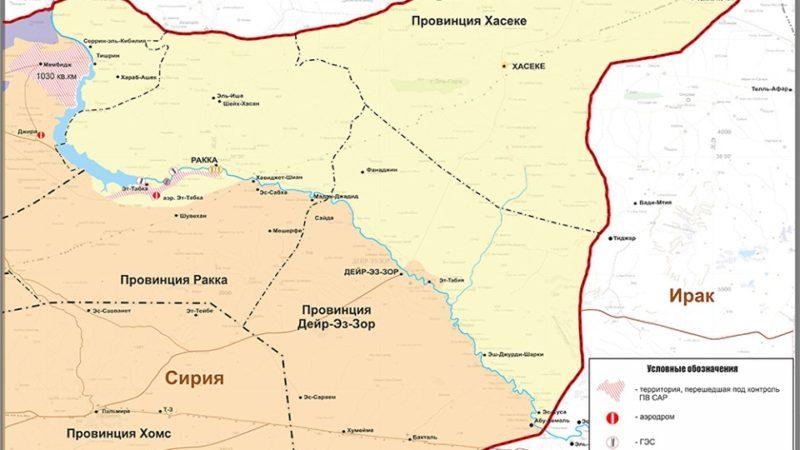 რუსეთის თავდაცვის სამინისტრო სირიაში ძალების ახალი განლაგების რუკას აქვეყნებს.