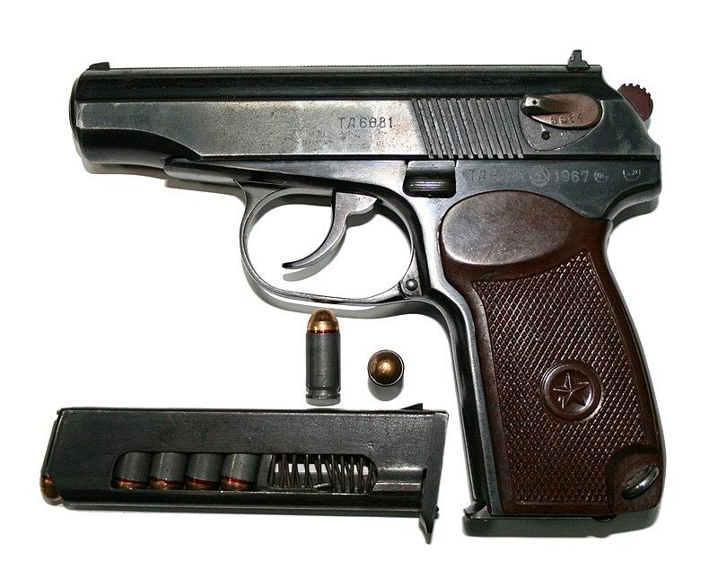 თანამდებობის პირები რომლებსაც აქვთ სამსახურებრივ-საშტატო იარაღის ტარების უფლება.