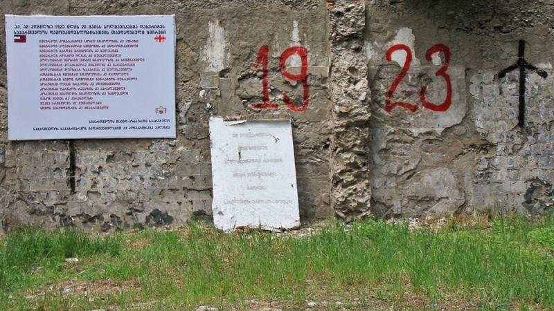 97 წლის წინ, 1923 წლის 20 მაისს, თბილისში, ვაკის პარკის ტერიტორიაზე, დახვრიტეს საქართველოს დამოუკიდებლობისათვის მებრძოლი მამულიშვილები.