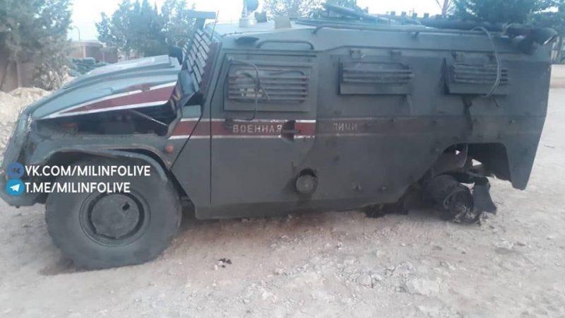 """9 ივნისს სირიაში რუსეთის სამხედრო პოლიციის """"«Тигр-М"""" ტიპის ჯავშანმანქანა ნაღმზე აფეთქდა."""