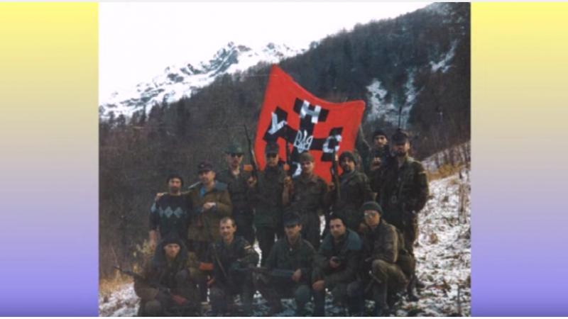 უკრაინული ბატალიონის  УНСО-ს მონაწილეობა აფხაზეთი ომში. 1993 წელი.ვიდეო