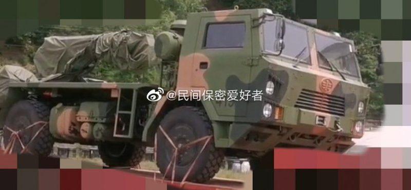 """""""გრადის"""" სპეციალური ვერსია შეიქმნა ჩინელი მედესანტეებისთვის"""