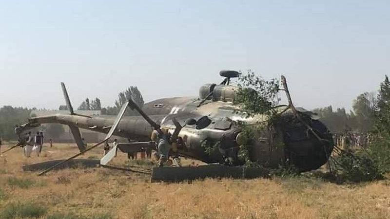 ავღანეთში Ми-17В-5 ტიპის სამხედრო სატრანსპორტო შვეულფრენი ჩამოვარდა.